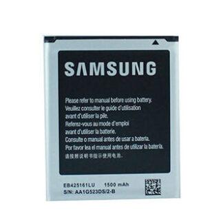 باتری گوشی سامسونگ Galaxy S3 mini, dous 2