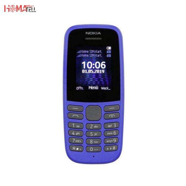 گوشی موبایل نوکیا مدل N105 2019