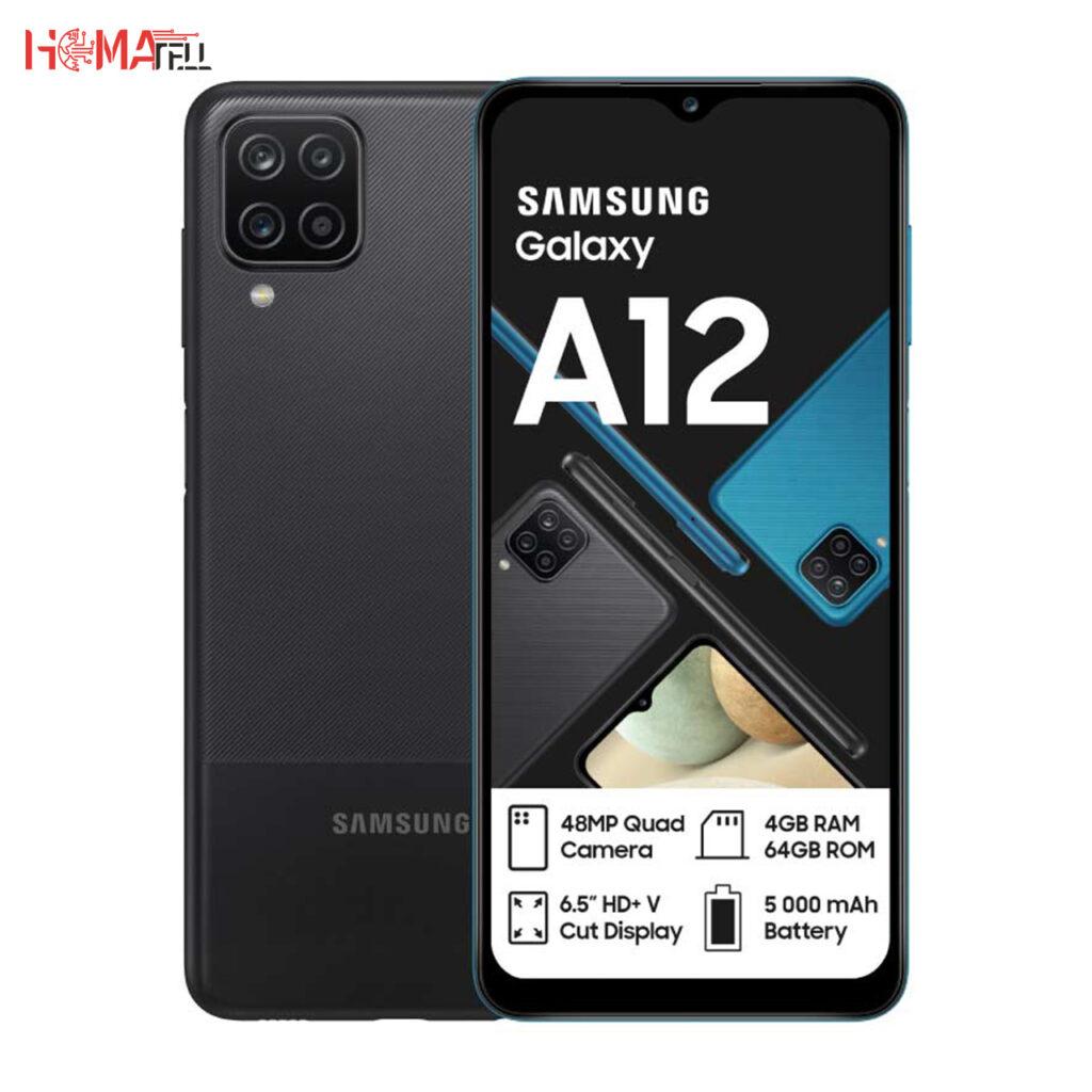 گوشی موبایل سامسونگ مدل گالاکسی A12 |